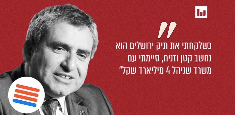 זאב אלקין, תקווה חדשה יומן הבוקר, רדיו ירושלים, 27.6.21 / צילום: איל יצהר