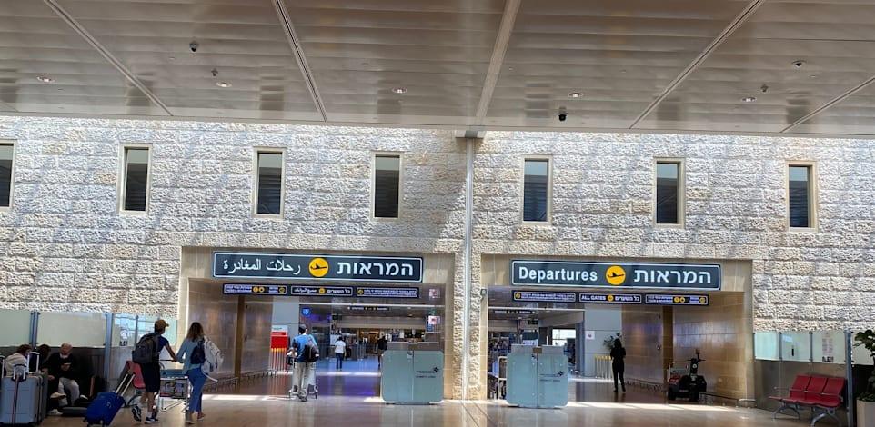 נמל התעופה בן גוריון. ''״התחושה שלנו היא שמוצעים מתווים 'בכאילו'' / צילום: מיכל רז חיימוביץ