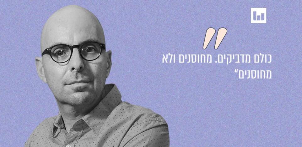 אלדד יניב, טוויטר, 19.8.21 / צילום: איל יצהר