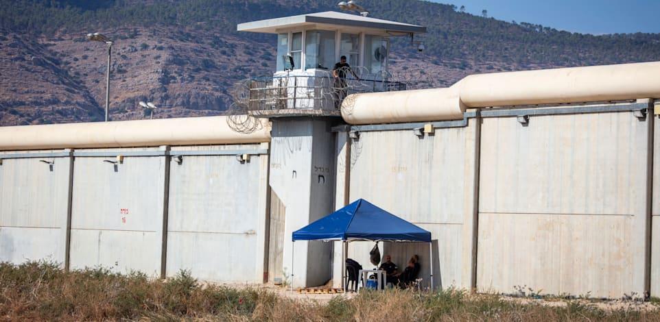 כלא גלבוע / צילום: Reuters, Ilia Yefimovich