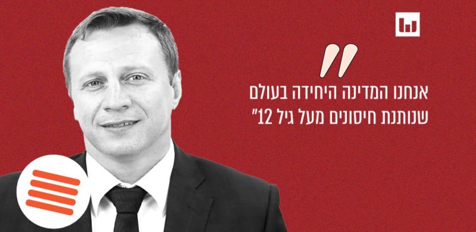 יואל רזבוזוב, יש עתיד. תשע-שבע, 103FM, 17.8.21 / צילום: דוברות הכנסת