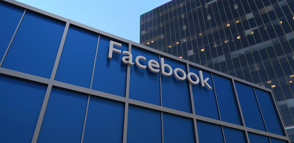 משרדי פייסבוק בדבלין / צילום: Shutterstock, Kryuchka Yaroslav