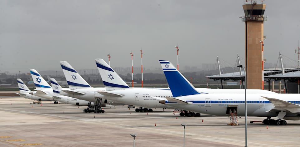 מטוסי אל על בנתב''ג / צילום: Reuters, Ronen Zvulun
