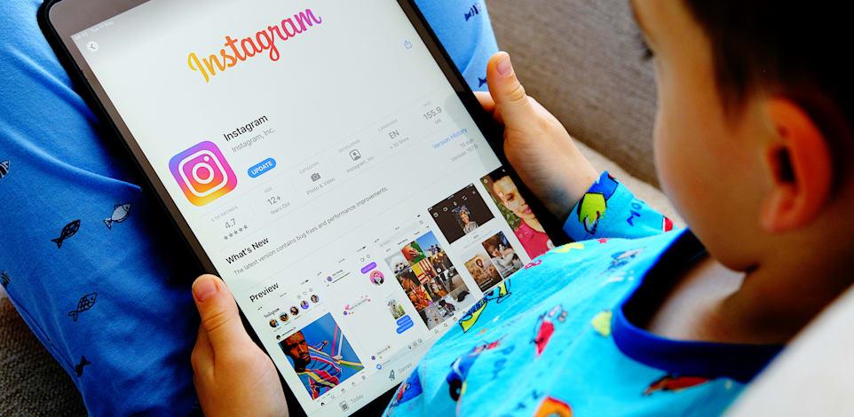 Instagram Kids / צילום: Shutterstock