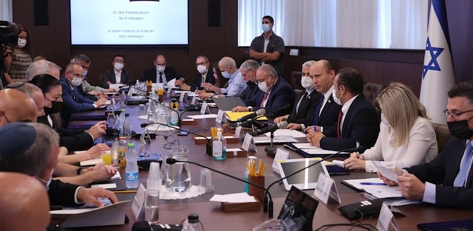 ישיבת הממשלה הקודמת, לפני שבוע / צילום: אלכס קולומויסקי-ידיעות אחרונות