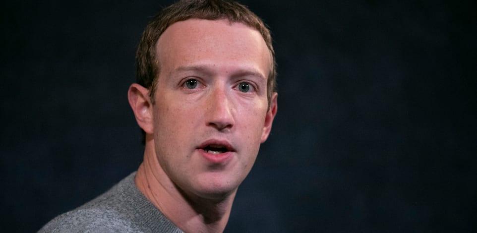 מנכ''ל פייסבוק מארק צוקרברג / צילום: Associated Press