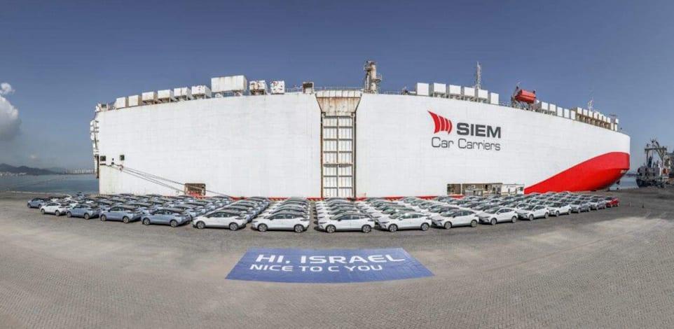 מכוניות חשמליות של GEELY הסינית עולות על האונייה בסין בדרכן לישראל / צילום: היצרן