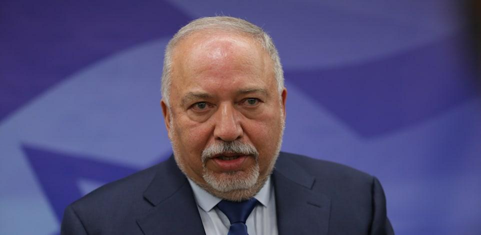 שר האוצר אביגדור ליברמן / צילום: אלכס קולומויסקי-ידיעות אחרונות