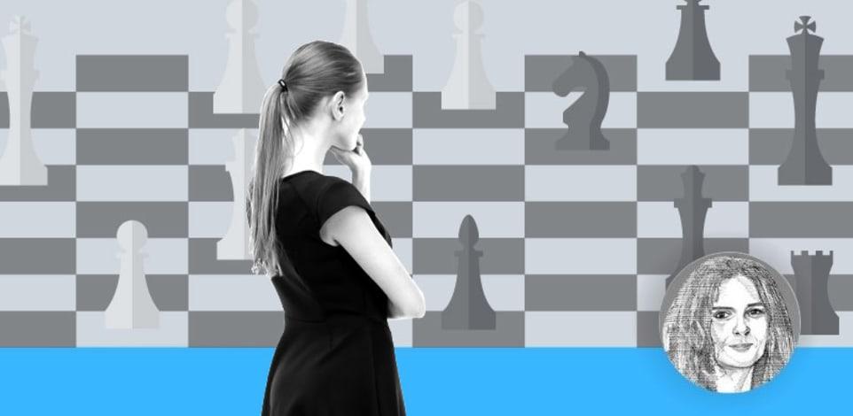 טעות בשלב האסטרטגי של ניהול הקריירה עלולה לחבל בפוטנציאל המקצועי / אילוסטרציה: טלי בוגדנובסקי