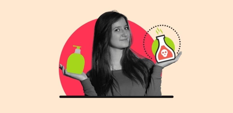 האם מיתוג של מוצר ''ירוק'' ישפר אוטומטית את מה שהצרכנים   חושבים עליו? / צילום: Shutterstock