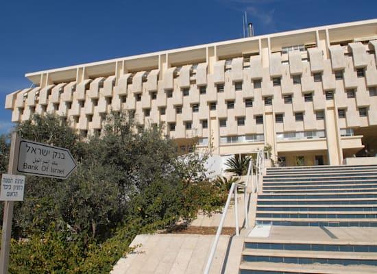 בנין בנק ישראל ירושלים / צילום: איל יצהר