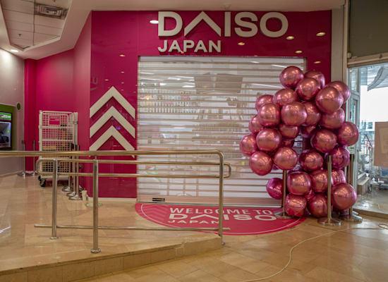 חנות של הרשת היפנית דייסו סגורה / צילום: כדיה לוי