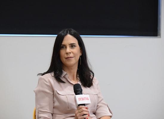 מיטל טויסטר רוזנטל, עורכת דין ממשרד טויסטר / צילום: איל יצהר