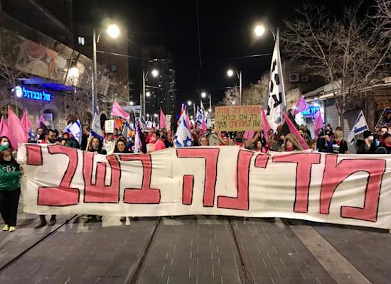 מפגינים צועדים ברחובות ירושלים לעבר בלפור / צילום: יוני לוי