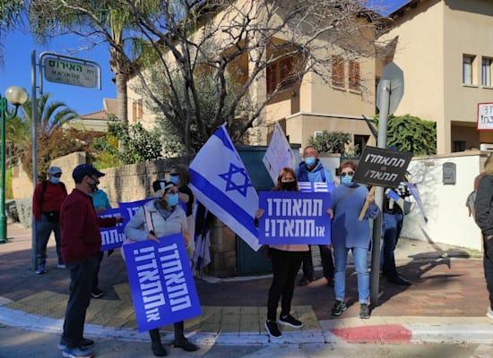 מפגינים ליד ביתו של אבי ניסנקורן / צילום: הדגלים השחורים