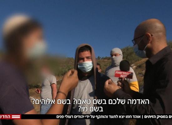 """הכתבה בחדשות 12 / צילום: יח""""צ"""