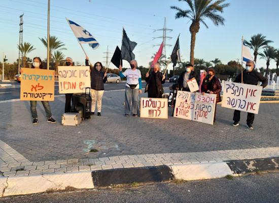 הפגנה בבאר שבע נגד ראש הממשלה בנימין נתניהו והשחיתות השלטונית בישראל / צילום: הדגלים השחורים