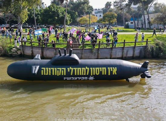 משט הצוללות בירקון / צילום: חקירה עכשיו / אמיר גולדשטיין