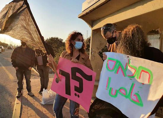 מפגינים בקיבוץ יזרעאל / צילום: הדגלים השחורים