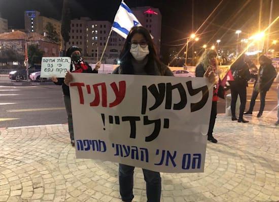 מפגינה בגשר המיתרים בירושלים / צילום: הדגלים השחורים