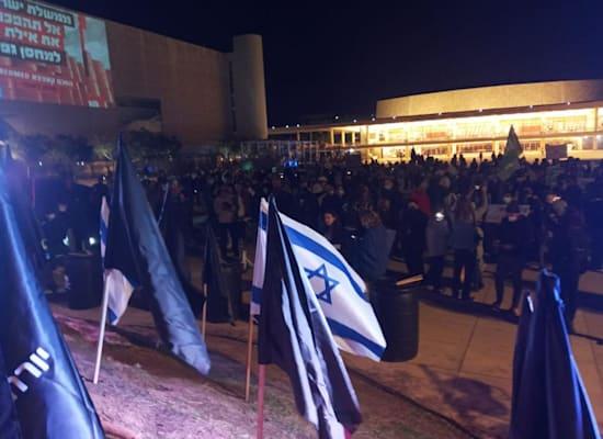 """הפגנת פעילי סביבה בכיכר הבימה בת""""א / צילום: דורון נדב, שומרי הבית"""