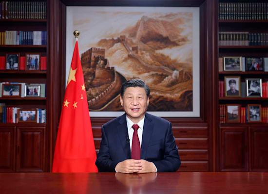 נשיא סין ג'ינפינג. להגיע להובלה בתחום / צילום: Associated Press, Ju Peng