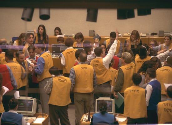 הבורסה לניירות ערך בתל אביב, 1999 / צילום: My first value