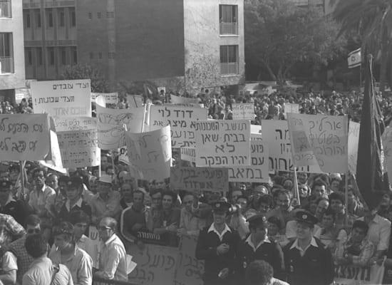"""הפגנת עובדים מול משרד האוצר בירושלים, 1979 / צילום: לע""""מ - יעקב סער"""