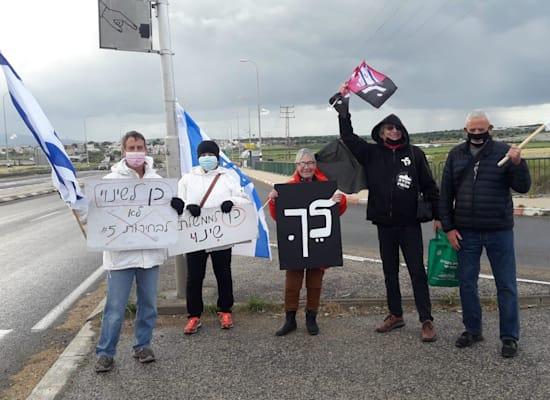 מפגינים נגד בנימין נתניהו והשחיתות השלטונית בנהלל / צילום: הדגלים השחורים
