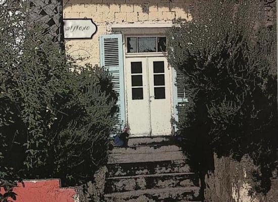 בית מייסדים זיכרון יעקב / צילום: לימור מזוז