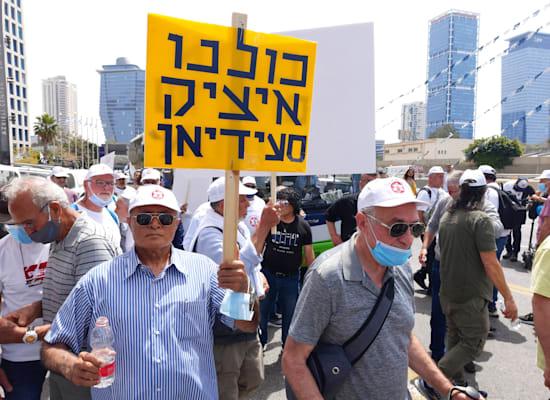 מפגינים בתל אביב / צילום: איל יצהר