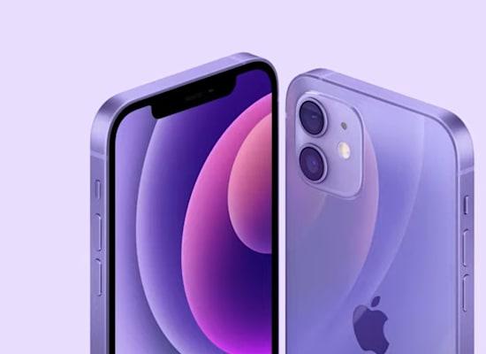 הצבע החדש של האייפון / צילום: אפל
