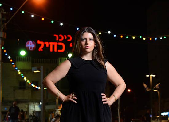 ליסה חנניה / צילום: איל יצהר