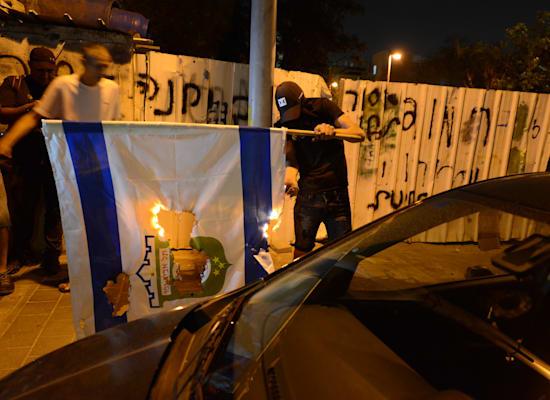 הפגנה ביפו / צילום: איל יצהר