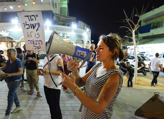 הפגנה בכיכר / צילום: איל יצהר