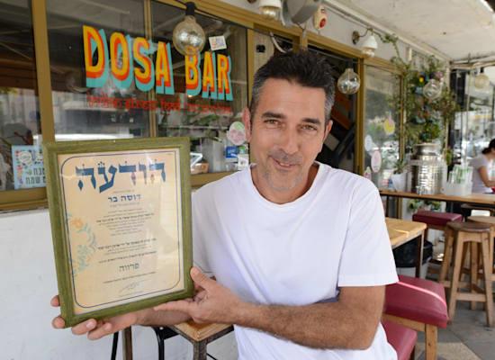 מיקי סלע, מסעדת דוסה / צילום: איל יצהר
