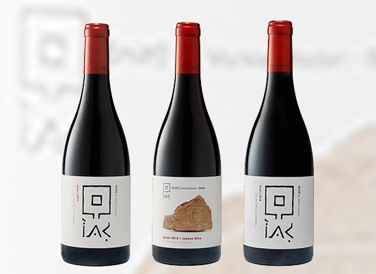 יינות יקב גתו. שני, סירה, אדום / צילום: דרור הדרי