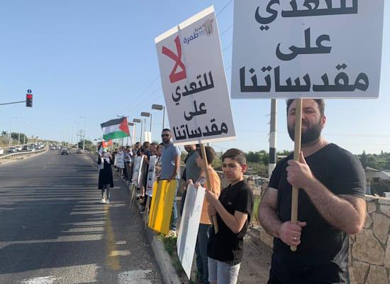 מפגינים בטמרה במחאה על העימותים במזרח ירושלים / צילום: My first value