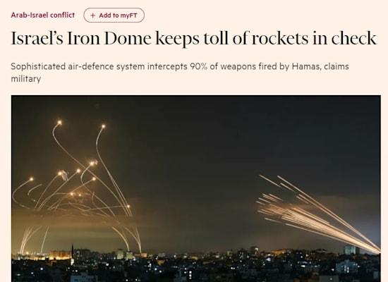 """ה""""פייננשייל טיימס"""" על כיפת ברזל ברקע ההסלמה הביטחונית / צילום: צילום מסך"""