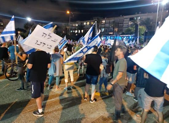 חגיגות בכיכר רבין בעקבות הקמת הממשלה החדשה / צילום: איל יצהר