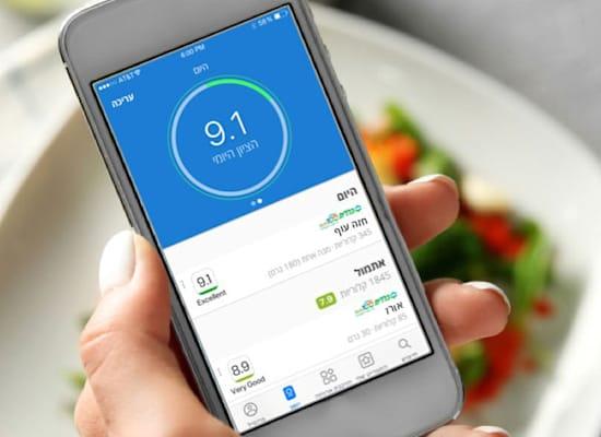אפליקציית דיאטה של DayTwo / צילום: יח
