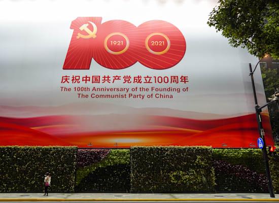 שלט חוצות בשנגחאי המפרסם את חגיגות המאה למפלגה הקומוניסטית / צילום: Shutterstock
