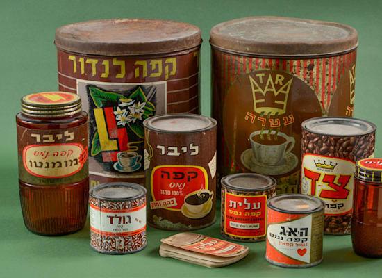 גלגולי אריזות הקפה / צילום: באדיבות אוסף בריל-לו