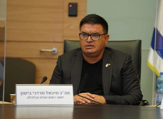 יו''ר ועדת הכלכלה, ח''כ מיכאל ביטון / צילום: דוברות הכנסת, דני שם טוב