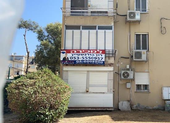 הדירה בקריית מוצקין, ברחוב שביל הרקפת / צילום: רון בורנשטיין
