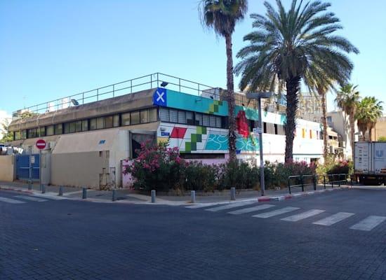 מבנה מרכזיית בזק לשעבר בתל אביב / צילום: קרן ריאליטי