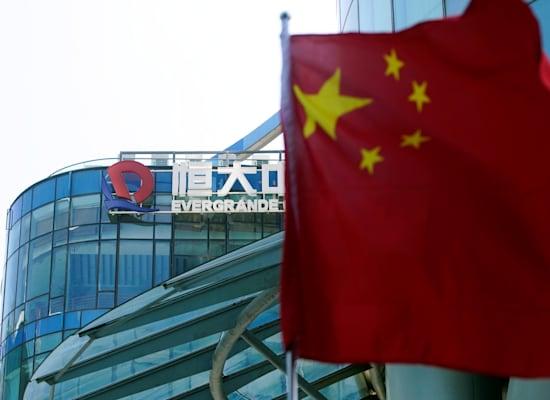 משרדי אוורגרנד בשנגחאי / צילום: Reuters, Aly Song