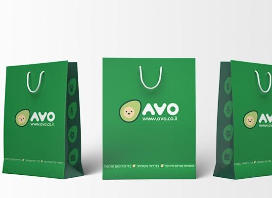 שקיות חברת המשלוחים Avo / צילום: Avo