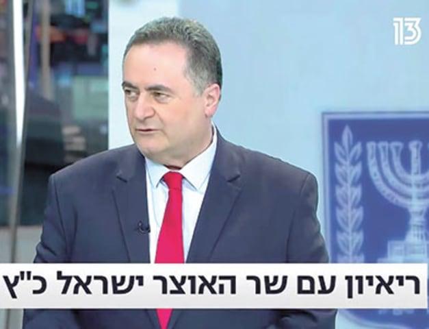 """ישראל כ""""ץ / צילום: מתוך """"המטה המרכזי"""", חדשות 13"""