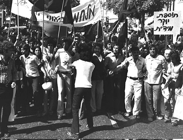 """הפגנות הפנתרים השחורים השפיעו על המדיניות בטווח הארוך / צילום: משה מילנר - לע""""מ"""